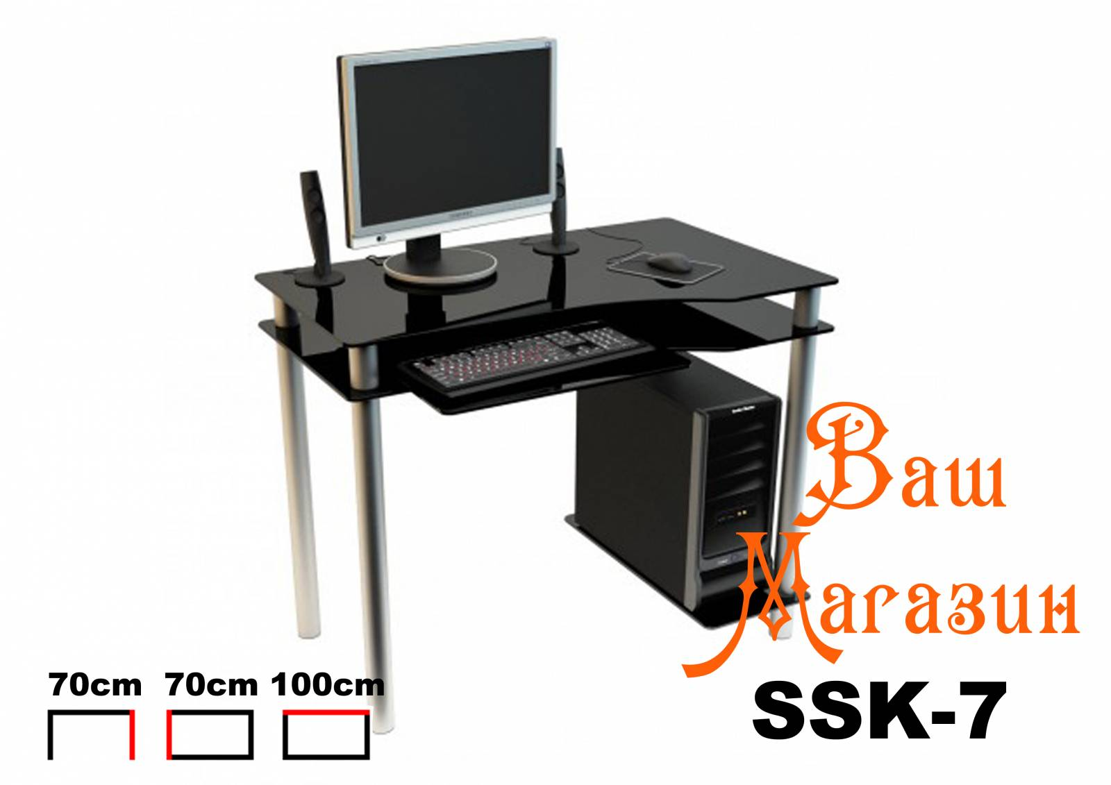 Стеклянные компьютерные столы от производителя: купить в мос.